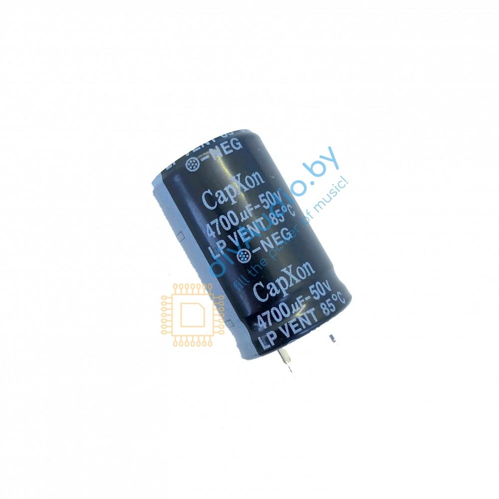 Конденсатор Capxon LP 4700uF x 50V